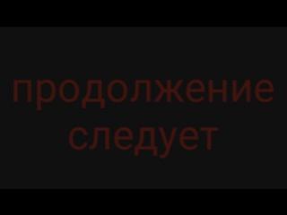 история мангл и фокси 2 серия новогодние