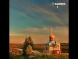 Город Чусовой. Путешествия по России
