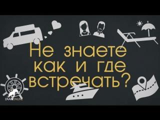 Аренда Юрт (Кибиток, Ишкя Гер) в Калмыкии!