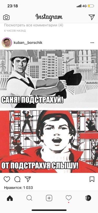 Татьяна Прикмета | Москва