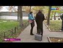 Вести Москва Сезон 1 Вести Москва Эфир от 22 10 2017 08 45