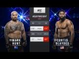 UFC 221 Mark Hunt vs Curtis Blaydes