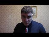 Эльдар Богунов обучает актерской игре