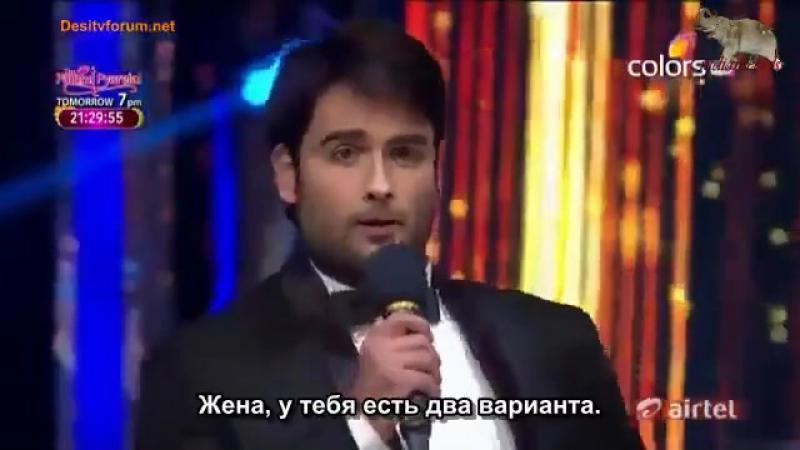 Вивиан и Драшти Джалак (субтитры)