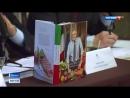 Д.А., проекты, контакты, кулинавигатор по Италии, с детьми в Москве и Синяя птица