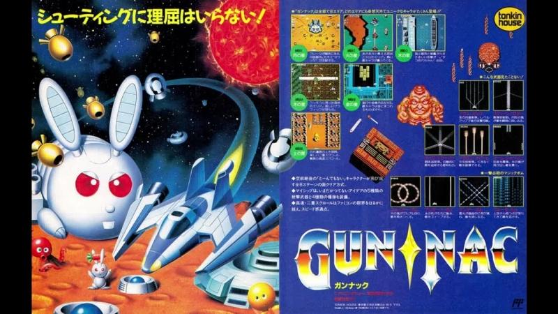 Gun Nac [NES] - Live stream by Chinger