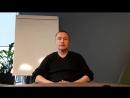 Видео Отзыв о настройке рекламной компании для Строительной компании