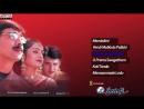 Nee Premakye 2002 Telugu Movie Songs Jukebox ll Vineeth Abbas Laya