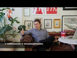 Владимир Яковлев- про ошибки