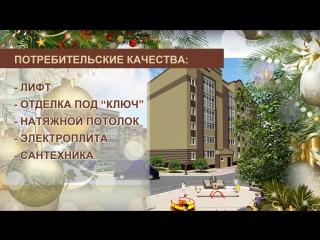 Гоголя 14_ВТБ_новогодний посл.вар