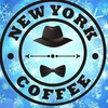New York Coffee (ТаймКофейня) г. Сургут