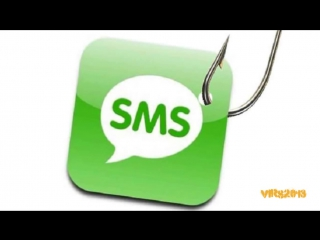 Как удалить с телефона СМС вирус на Android Осторожно SMS вирус_ Привет;-) Тебе