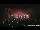 180124 NMB48 Stage BII4 Renai Kinshi Jourei (Fixed Camera)