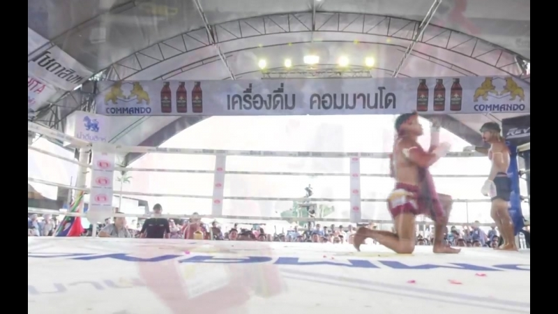 Siam Kard Chuek 2-16-2018