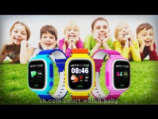 Что такое Умные часы для детей с GPS  Smart Baby Watch    Для чего и кому нужны детские часы Обзор - основные функции часов