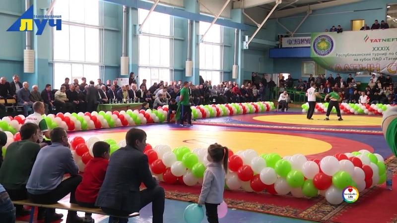Республиканский турнир по борьбе керэш на кубок ПАО Татнефть - Алтын сэлге