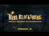 Биби - маленькая волшебница и тайна ночных птиц [2004] 720p