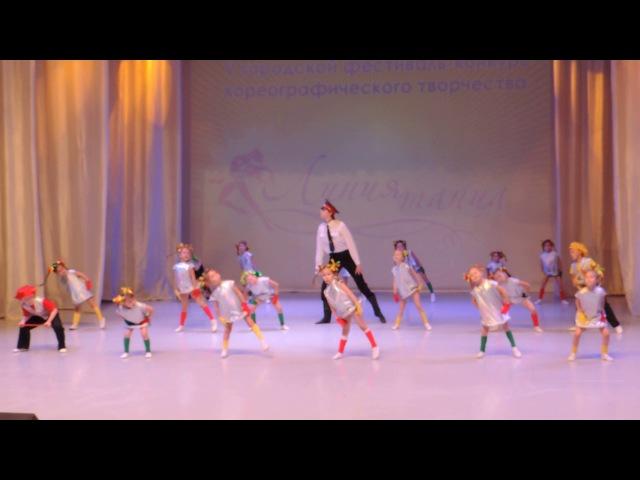 танец Светофор Студия танца Топотушки DANCE