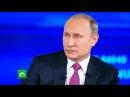Путин призвал Учителя и Поклонскую к диалогу в рамках приличий и закона
