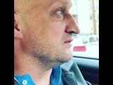 Видео дня Гоша Куценко о плитке в Москве 2017 как делают дороги в России