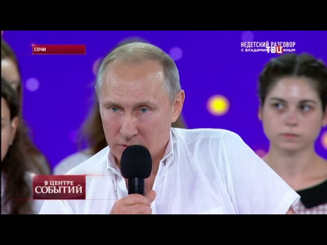 21.07.2017. В центре событий с Анной Прохоровой