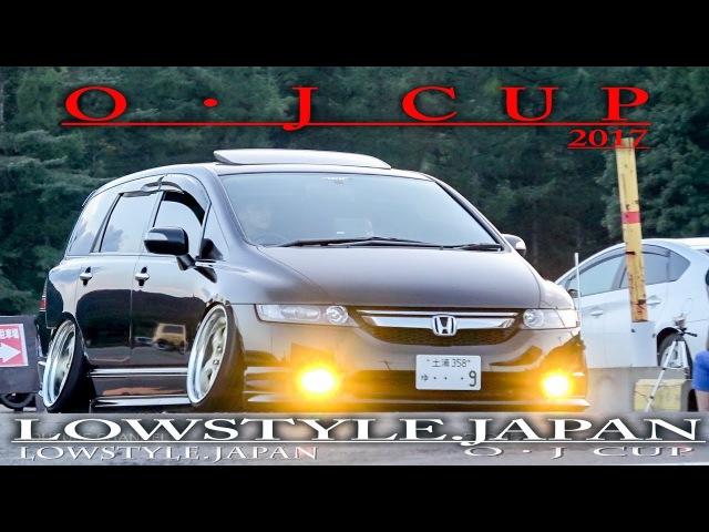 【搬出動画⑥】2017 OJ CUP - slammed car lowcar camber OJ杯 極低 鬼キャン 車高短 シャコタン