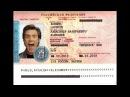 Зарубежные звезды бегут из РФ выбрасывая российские паспорта.