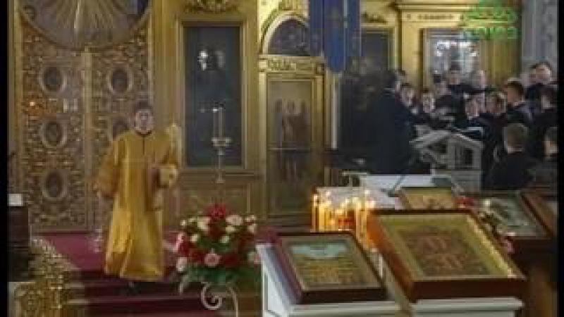 Трансляция всенощного бдения из храма апостола и евангелиста Иоанна Богослова ...