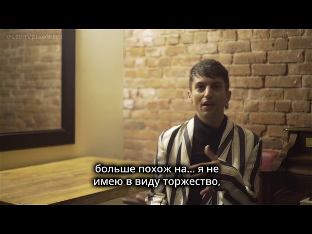 Check out our interview with Mitch Grassi (русские субтитры)