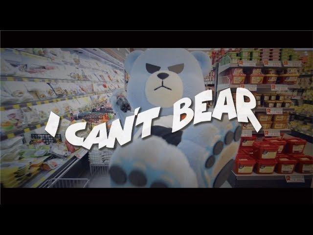 KRUNK - I CAN'T BEAR
