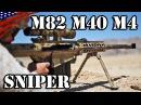 US Marines Scout Snipers Barrett M82, M40, M4 Rifle Sniping - アメリカ海兵隊スカウトスナイパー バレットM82・M40・M4ラ