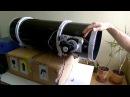 Юстировка телескопа системы ньютон ГМК коллиматором чеширом и лазерным