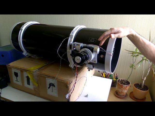 Юстировка телескопа системы ньютон, ГМК коллиматором (чеширом) и лазерным