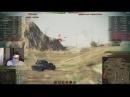 AMX 30b - зачем он нужен