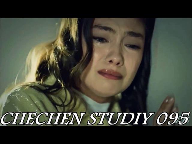 Чеченская Грустная Песня Ахь Сиха Дицдира Соь Делла Дош New 2017
