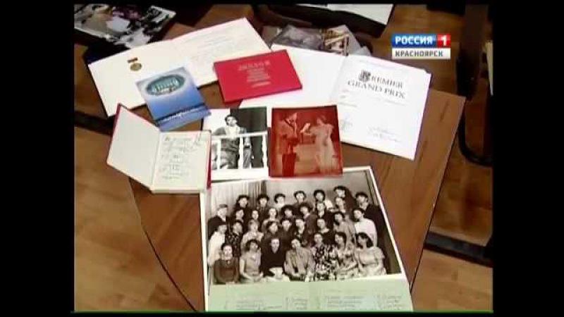 Тайны музейных кладовых: Дмитрий Хворостовский