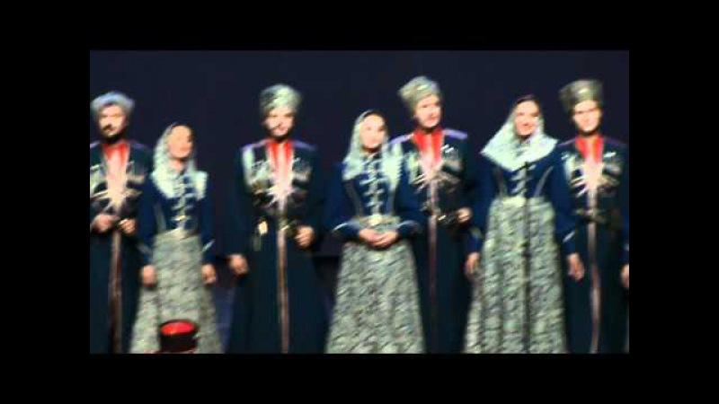 Ruski Kubanjski Kozački hor - Tamo daleko