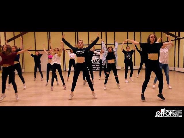 Высшая школа уличного танца Effort | Vogue choreo by Elena Lokteva