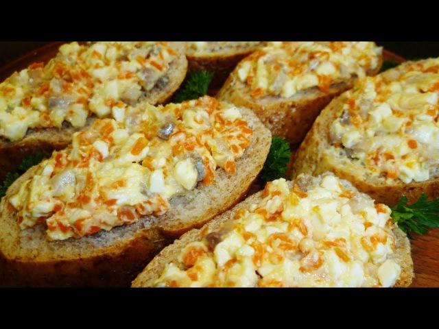 Закуска из селедки и плавленого сыра Ложная икра (по вкусу очень напоминает красную икру)