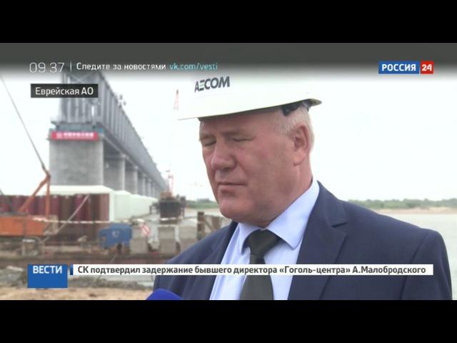 Новости на «Россия 24» • Сезон • Россия - Китай: мост больших надежд