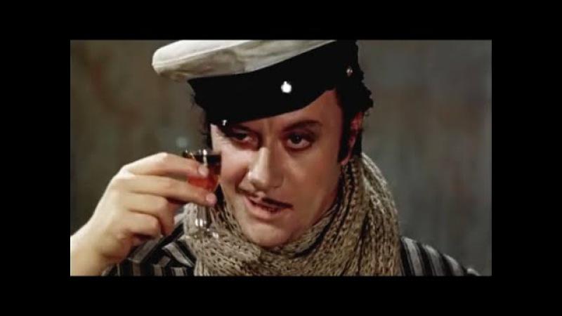 12 стульев. 1 серия (1976). Сатирическая комедия | Фильмы. Золотая коллекция