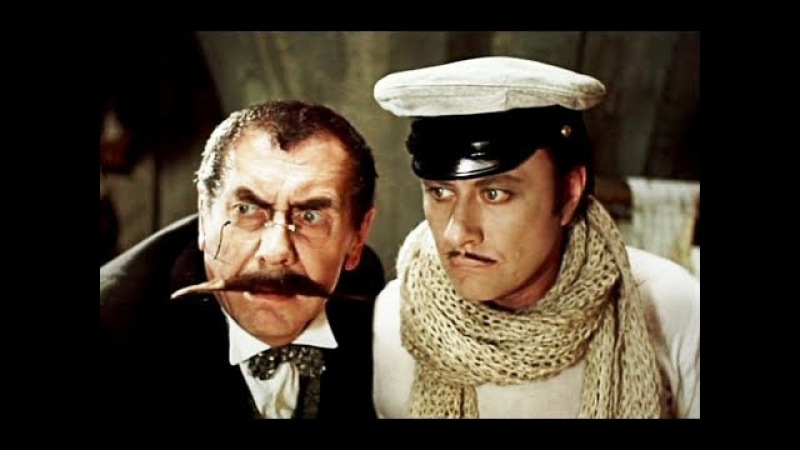 12 стульев. 2 серия (1976). Сатирическая комедия | Фильмы. Золотая коллекция