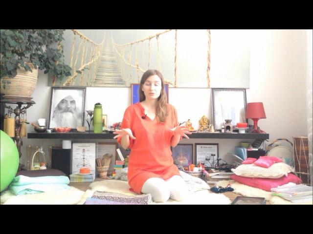 Достоинства ребозо массажа личное пространство
