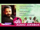 Fukri 2017 Malayalam Movie Audio Jukebox Jayasurya Prayaga Martin Anu Sithara