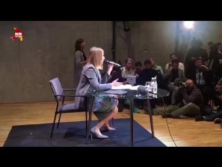 Ксения Собчак дала первую пресс-конференцию после заявления стать президентом