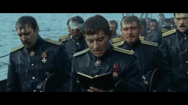 Молитва А Колчака перед боем сцена из кф Адмиралъ 2008