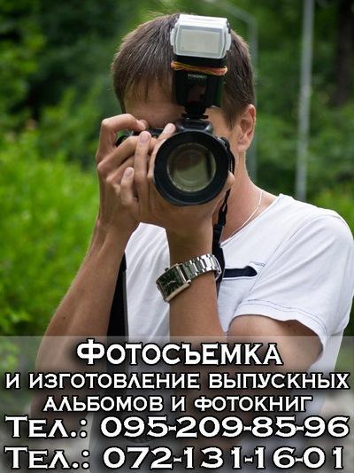 Евгений Носаль
