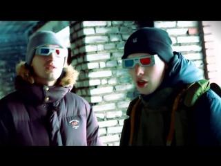 ★ THE CHEMODAN CLAN - ЗАПАХ УРБАНА (HD 2011)