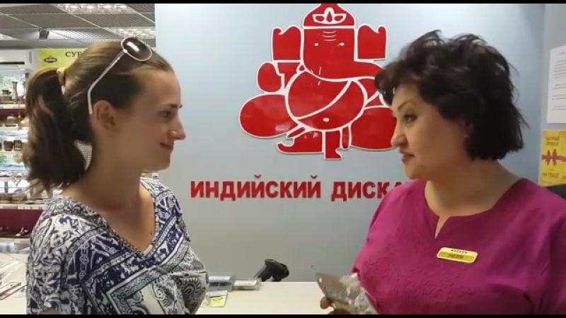 Награждаем победителей-Кристина Миронова победительница нашего пятничного конкурса