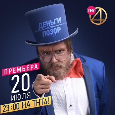 Аркадий Vodakhov